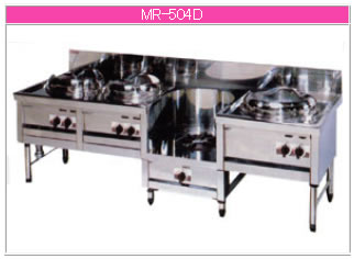 マルゼン ガス式 デラックスタイプ《中華レンジ》(内管式) MR-504D【代引き不可】【業務用 ガスコンロ】【中華レンジ】【強火力バーナー】【自動点火】【4口】【いため】【スープ】【そば】
