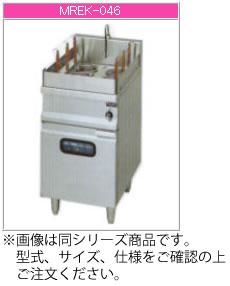 マルゼン 電気式 角槽型ラーメン釜 MREK-044【代引き不可】【業務用 ゆで麺器】【らーめん】【電気茹めん機】【角槽型】