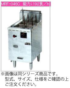 マルゼン ガス式 冷凍麺釜 MRF-066C【代引き不可】【業務用 ゆで麺器】【冷凍めん ゆで】【ガス茹めん機】