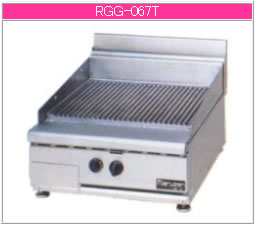 マルゼン ガス式 NEWパワークックグルーブドグリドル RGG-067T【代引き不可】【業務用】【赤外線バーナー】【鉄板焼】【ガスグリドル】【圧電式自動点火】