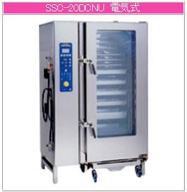 マルゼン 電気式 スチームコンベクションオーブン《スーパースチーム》 SSC-20DCNU【代引き不可】【スチコン】【真空調理機】【業務用スチコン】【蒸し器】【焼き物機】
