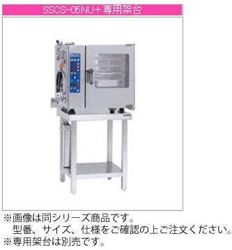 マルゼン 電気式 スチームコンベクションオーブン《スーパースチーム》 SSCS-05(R)NU【代引き不可】【スチコン】【真空調理機】【業務用スチコン】【蒸し器】【焼き物機】