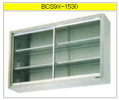 マルゼン 吊戸棚(304ブリームシリーズ) BCS9X-1530【代引き不可】【収納棚】【業務用収納庫】【ステンレス吊り棚】【ステンレス棚】【食器収納棚】【戸棚】【厨房用棚】