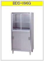 マルゼン 食器棚(430ブリームシリーズ) BDS-096G【代引き不可】【収納棚】【業務用収納庫】【食器保管庫】【ステンレス棚】【食器収納棚】【戸棚】【厨房用棚】