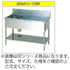 マルゼン 一槽水切付シンク(304ブリームシリーズ) BSM1X-156R【代引き不可】【流し】【業務用シンク】【ステンレスシンク】【流し台】【厨房用シンク】