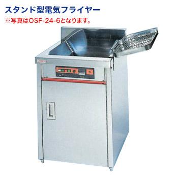 人気ブラドン スタンド型 電気フライヤー OSF-24-6【き】, スモールアニマルボックス c9056b31