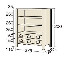物品棚KW型 KW8126-6【代引き不可】
