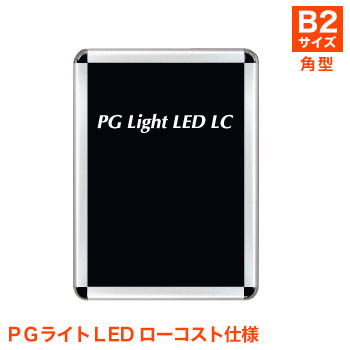 <title>シンエイ SENSE ライトパネル PGライトLED ローコスト仕様 フレーム PG-44S 公式ストア サイズ B2 代引き不可</title>