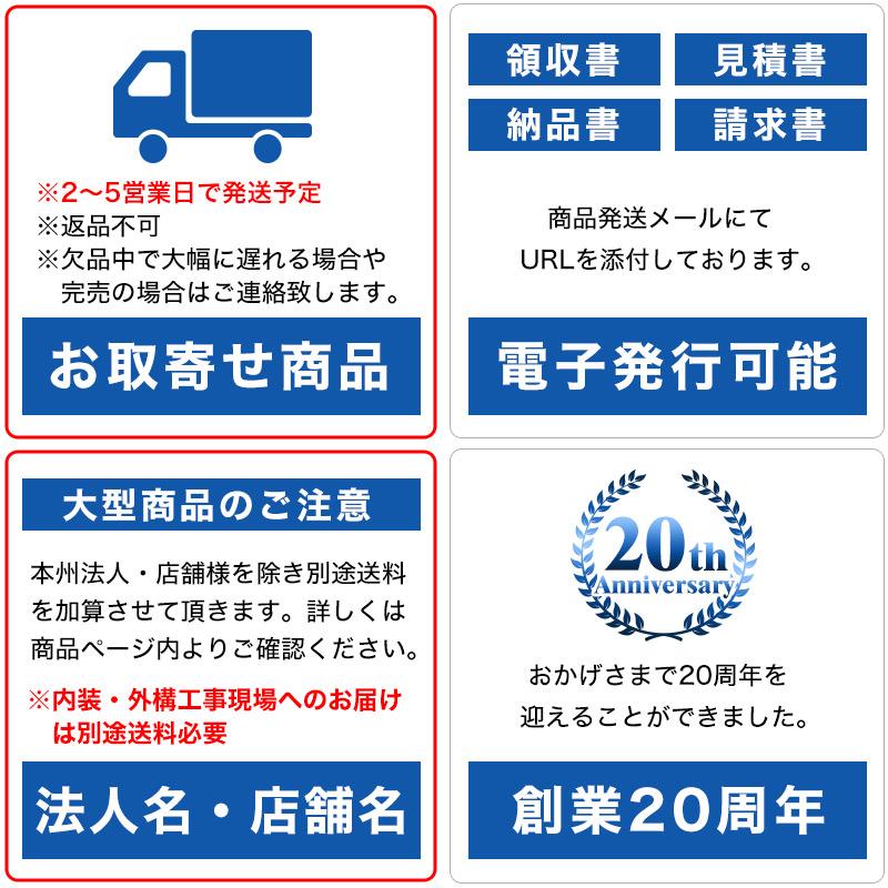 人気TOP TLN-34CT【き】:KIPROSTARストア ツーリングラック-DIY・工具