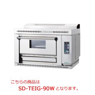 タニコー 電気式上下赤外線グリラー SD-TEIG-90W【代引き不可】【業務用】【焼き物機】【魚焼器】【電気グリラー】【赤外線】【両面焼き】