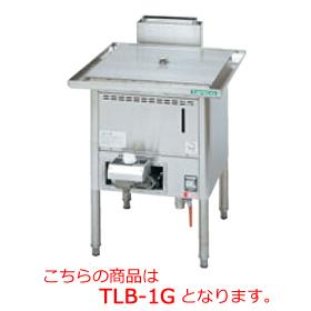 タニコー ガス式ラッキーボイラー TLB-1G【代引き不可】【蒸し器】【業務用蒸し器】【業務用ボイラー】