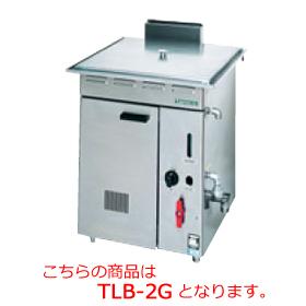 タニコー ガス式ラッキーボイラー TLB-2G【代引き不可】【蒸し器】【業務用蒸し器】【業務用ボイラー】