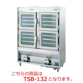 タニコー ガス式蒸し器 TSB-198【代引き不可】【業務用】【スチーマー】【業務用蒸し器】【蒸し機】
