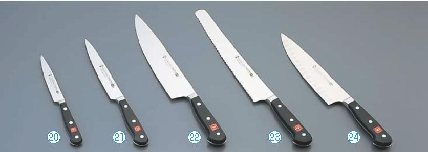 WTル・コルドンブルー 牛刀(筋入) 4571-20 20cm 【業務用包丁】【キッチンナイフ】【洋包丁】【WUSTHOF】【業務用】