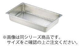 18-8穴明ホテルパン 1/1 150mm 2116P【オーブン】【スチームコンベクション】【業務用】