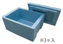 Pボックス容器 P-45(3ヶ入) J-38用 青 【保温ボックス】【保冷ボックス】【業務用】