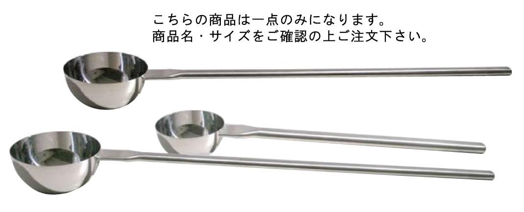 ののじ 18-8調理用ビッグディッパ LBD-003M 2.5L 【杓子】【しゃくし】【柄杓】【業務用】