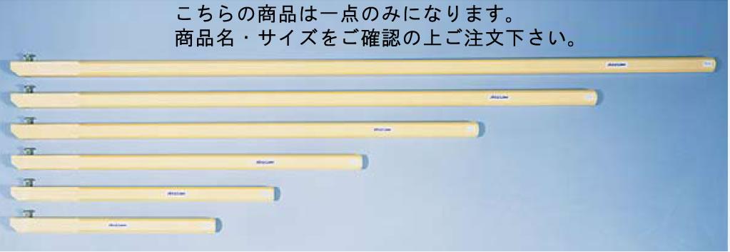 抗菌角柄(ボルト付) 1200mm【抗菌泡立 2(ツー)ライン用】【業務用】