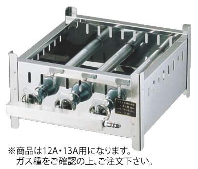 SA18-0業務用角蒸器専用ガス台 12・13A 45cm用【代引き不可】【蒸し器】【業務用】