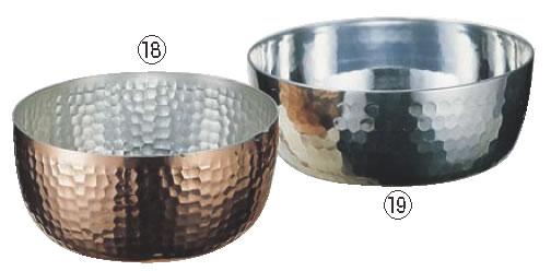 銅 矢床鍋 24cm【銅ヤットコ鍋】【業務用鍋】【やっとこ鍋】【業務用】