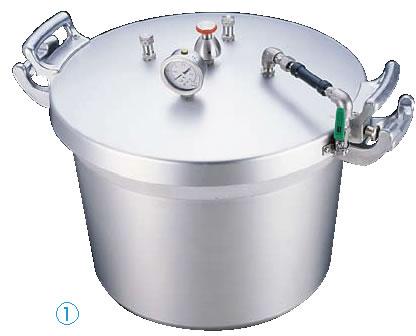 SAアルミ業務用圧力鍋(第2安全装置付) 50l【代引き不可】【アルミ圧力鍋】【業務用鍋】【Ωアルミ】【業務用】