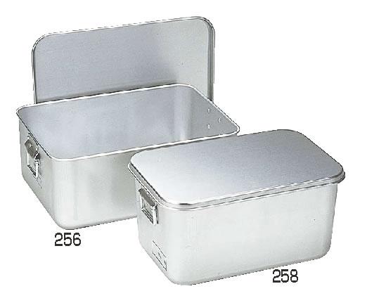 アルマイト プレス製給食用パン箱(蓋付) 260-A (40個入)    【アルマイト給食用パン箱】【アルマイト】【業務用】