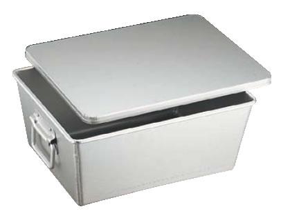 アルマイト 溶接給食用パン箱(蓋付) 260-B 20個入 【アルマイト給食用パン箱】【アルマイト】【業務用】