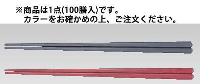 Reプラ箸 PPS 四角箸(100膳入) 茶 18112【ハシ】【はし】【業務用】