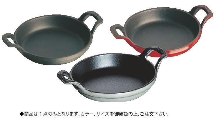 ストウブ 丸型グラタンプレート 1302018 20cm グレー【鉄鋳物】【グラタン皿】【業務用】