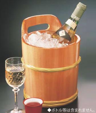 サワラ ワインクーラー【シャンパンクーラー】【ボトルクーラー】【ワインクーラー】【業務用】