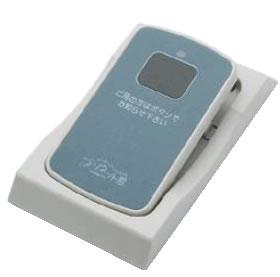 ソネット君 カード型送信機(ホルダー付) STR-CG-HD【呼び出しチャイム】【コードレスチャイム】【業務用】