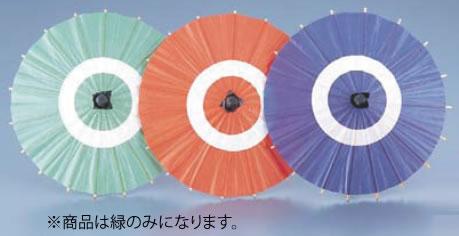 蛇ノ目傘 B(100入) 中 緑【飾り傘】【業務用】