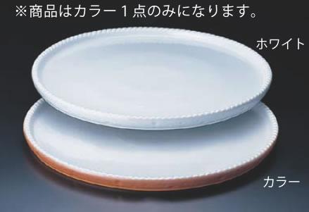 ロイヤル 丸型グラタン皿 カラー PC300-50 【オーブン食器】【オーブンウェア】【ROYALE】【グラタン皿】【ドリア皿】【業務用】
