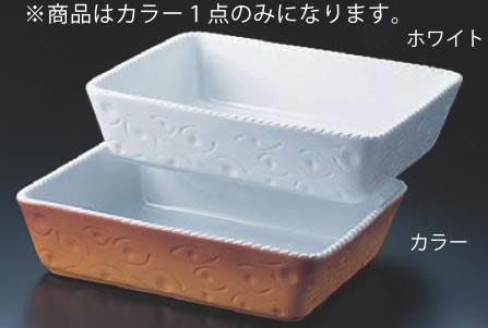 ロイヤル 長角深型グラタン皿 カラー PC520-40-10 【オーブン食器】【オーブンウェア】【ROYALE】【グラタン皿】【ドリア皿】【業務用】