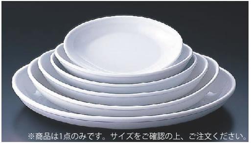 ロイヤル 小判深皿バチタ 45cm PG410-45 【オーブン食器】【オーブンウェア】【REVOL】【大皿】【カレー皿】【業務用】