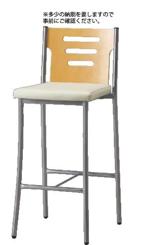 カウンターチェア SCS-2551・N3・ST【代引き不可】【いす】【イス】【ダイニングチェア】【レストランイス】【飲食店椅子】【業務用】