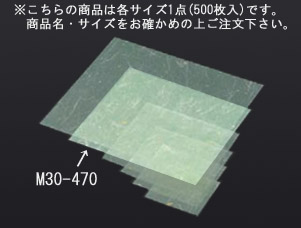 金箔紙ラミネート 緑 (500枚入) M33-470【敷紙】【飾り紙】【業務用】