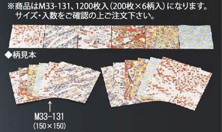 千代紙セット(200枚×6柄入) M33-131【敷紙】【会席紙】【業務用】