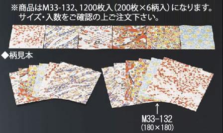 千代紙セット(200枚×6柄入) M33-132【敷紙】【会席紙】【業務用】
