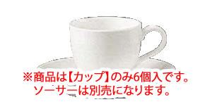 モデラートラインA.D.カップ(6個入) 50092C/9990【Noritake】【ノリタケ】【コーヒーカップ】【コーヒーコップ】【ティーカップ】【ティーコップ】【紅茶カップ】【業務用】