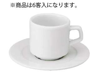 アピルコ オペラ モカカップ&ソーサー PTOP MEM OP・6客入【APILCO】【コーヒーカップ】【コーヒーコップ】【ティーカップ】【ティーコップ】【紅茶カップ】【業務用】