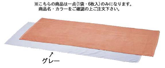 業務用バスタオル (6枚入) No.51100 No.79グレー【タオル】【業務用】