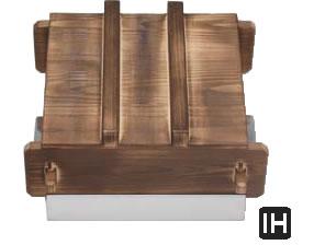 電磁 むしセイロセット EN-53 【蒸篭 セイロ せいろ】【IH 電磁調理器対応】【業務用】