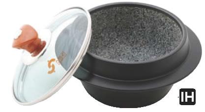 IH アルミ枠付ストーンポット ツバ付 YSIH-0218 【IH 電磁調理器対応】【料理演出用品】【業務用】