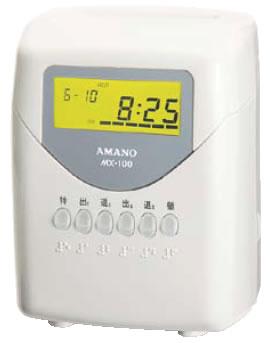 時間記録・時間集計タイムレコーダー MX-100【代引き不可】【タイムカード打刻機】【業務用】