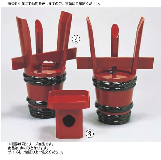 漆朱塗 祝儀桶 24cm【代引き不可】【縁起物】【神式結婚式等】【業務用】