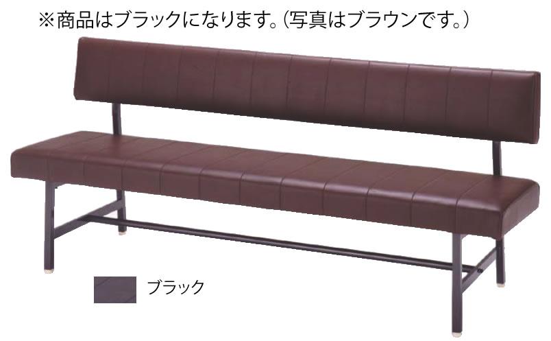 ベンチ MC-1218 ブラック【ロビーチェア】【待合椅子】【いす】【イス】【ベンチ】【業務用】