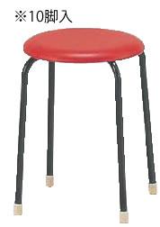 丸イス C-19(10脚入) レッド【代引き不可】【いす】【イス】【ダイニングチェア】【レストランイス】【飲食店椅子】【業務用】