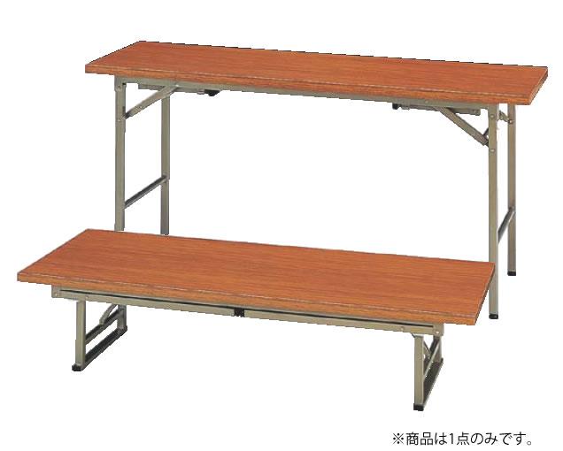 会議用テーブル ハイ・ロー兼用タイプ KRH1845NT (チーク)【代引き不可】【会議室テーブル】【食堂用テーブル】【会議テーブル】【折りたたみ式】【業務用】
