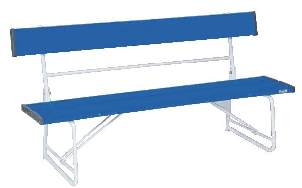 折りたたみ式背付ベンチ 1500 BC-300-015 青【代引き不可】【いす】【イス】【ベンチ】【業務用】